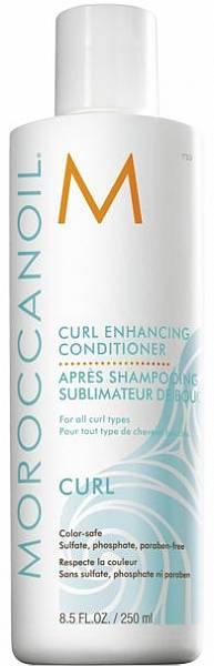 Moroccanoil Кондиционер для вьющихся волос Curl Enhancing