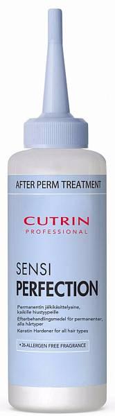 Cutrin Sensiperfection Кератиновый уход