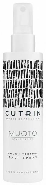 Cutrin MUOTO Солевой спрей для раф текстуры Rough Texture Salt Spray