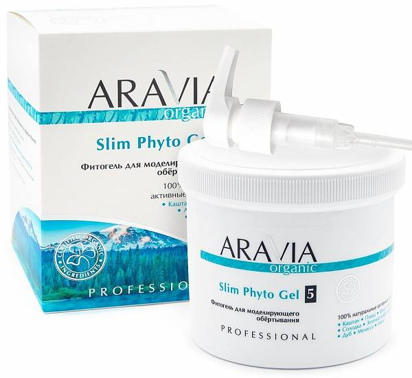 ARAVIA Organic Фитогель для моделирующего обёртывания Slim Phyto Gel