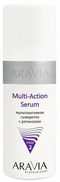 ARAVIA Мульти-активная сыворотка с ретинолом Multi Action Serum