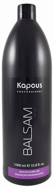 Kapous Professional Бальзам для окрашенных волос