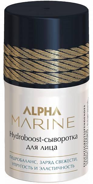 Estel Alpha Marine Сыворотка для лица Hydroboost