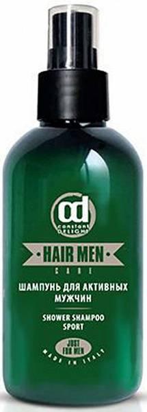 Constant Delight Barber Шампунь для активных мужчин аромат Hermes