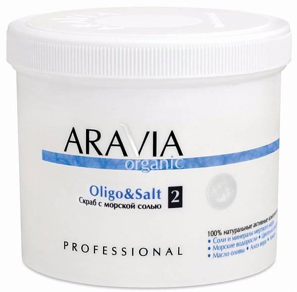 ARAVIA Organic Скраб с морской солью Oligo and Salt