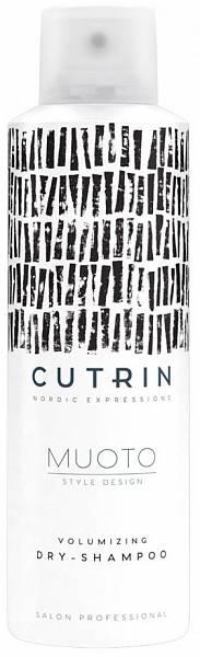 Cutrin MUOTO Сухой шампунь для объёма Volumizing Dry Shampoo