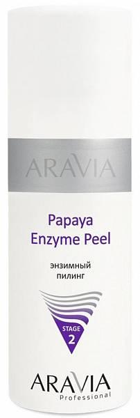 ARAVIA Энзимный пилинг Papaya Enzyme Peel