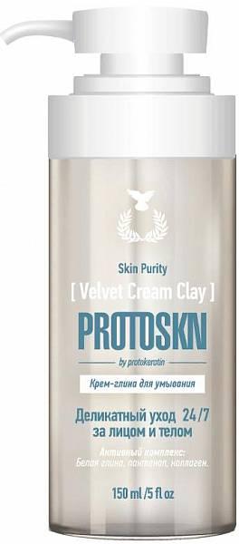 Protokeratin ProtoSKN Крем-глина для умывания Velvet Cream Clay Wash