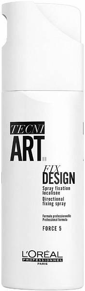 Loreal TecniArt Спрей для локальной фиксации Fix Design