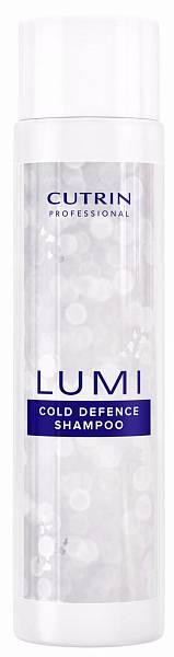 Cutrin LUMI Шампунь для ухода и защиты волос зимой