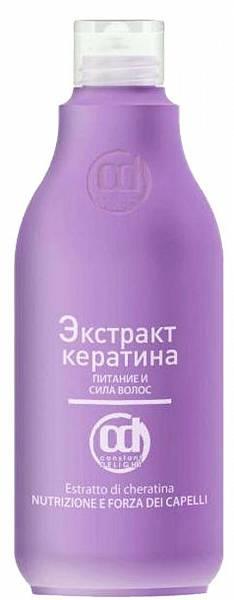 Constant Delight Экстракт кератина питание и сила волос