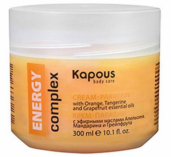 Крем-парафин с эфирными маслами Апельсина Мандарина и Грейпфрута Energy complex Kapous Body Care
