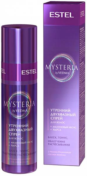Estel Mysteria Двухфазный утренний спрей