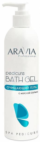 ARAVIA Очищающий гель с морской солью Pedicure Bath Gel
