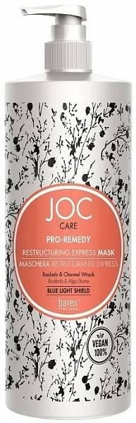 """Barex JOC Care Восстанавливающая Экспресс-маска с баобабом и пельвецией желобчатой """"PRO-REMEDY"""""""