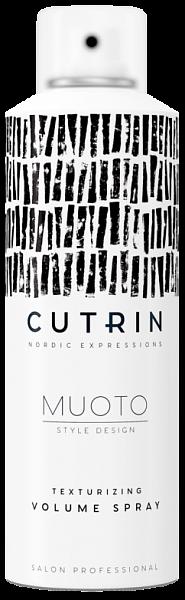 Cutrin MUOTO Текстурирующий спрей для объёма Texturizing Volume