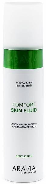 Aravia Professional Флюид-крем барьерный с маслом чёрного тмина и экстрактом мелиссы