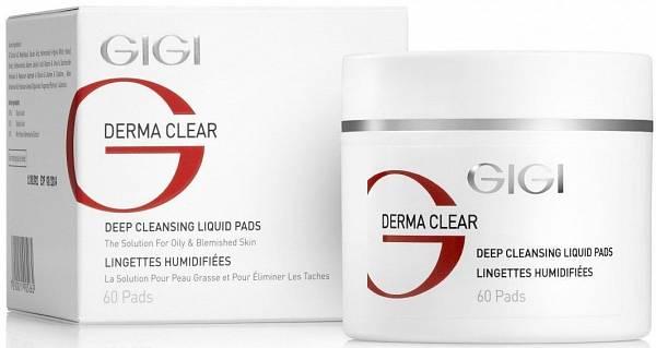 GIGI Skin Expert Очищающие ватные диски