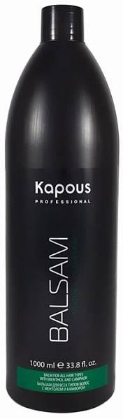 Kapous Professional Бальзам с ментолом и маслом камфоры