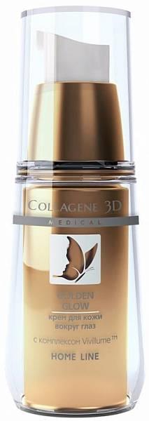 Medical Collagen 3D Golden Glow Крем вокруг глаз