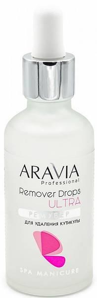 ARAVIA Ремувер для удаления кутикулы Remover Drops Ultra