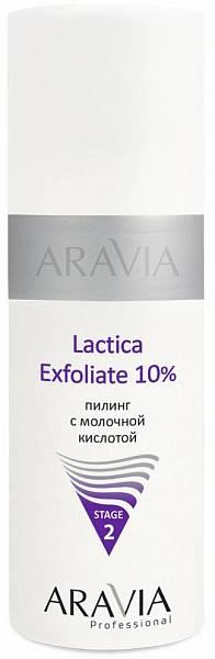 ARAVIA Пилинг с молочной кислотой Lactica Exfoliate