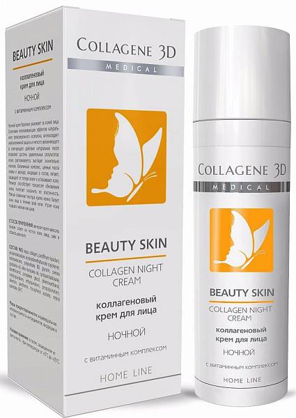Medical Collagen 3D Beauty Skin Крем для лица ночной