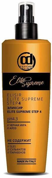 Constant Delight Elite Supreme Эликсир для волос  Шаг 4