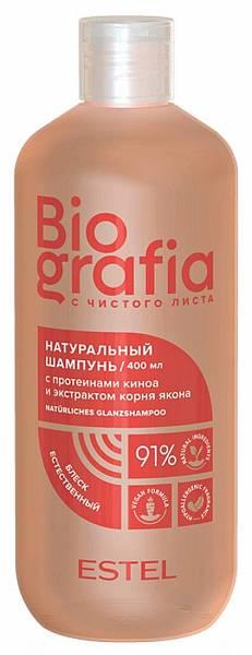 Estel Biografia Натуральный шампунь для волос Естественный блеск