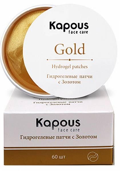 Kapous Face Care Гидрогелевые патчи с Золотом