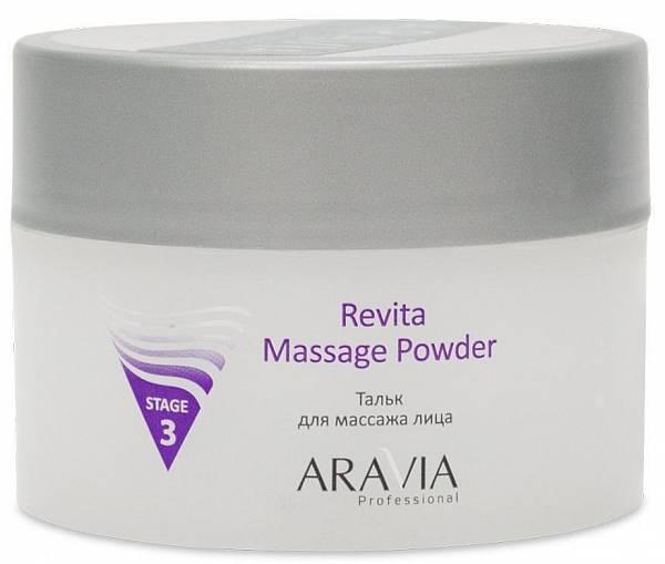 ARAVIA Тальк для массажа лица Revita Massage Powder