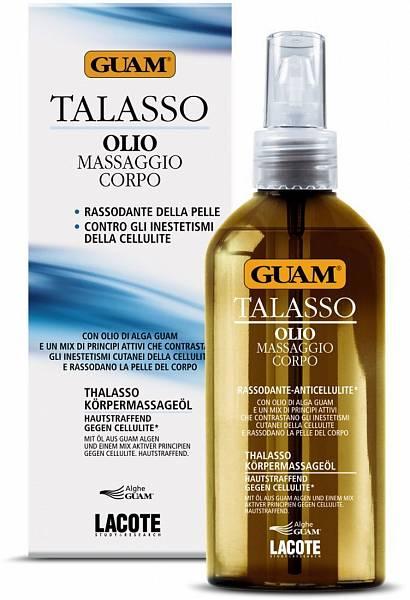 Guam Масло для тела массажное подтягивающее антицеллюлитное Talasso