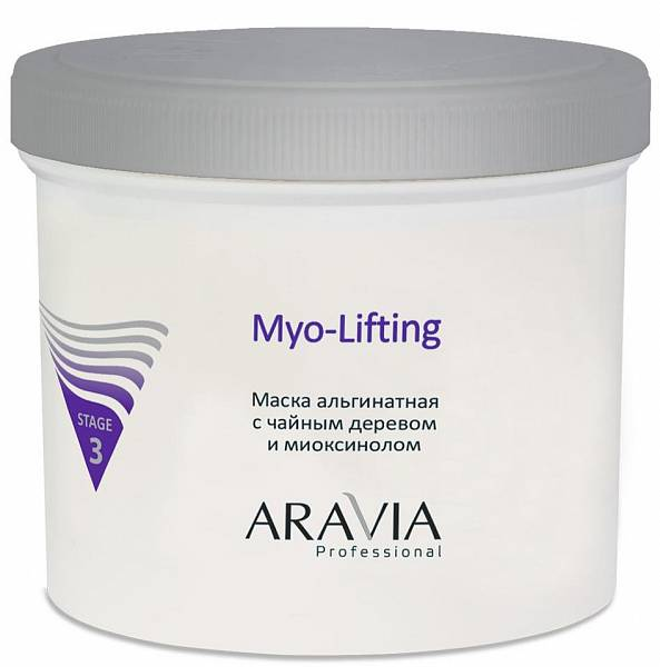 ARAVIA Маска альгинатная с чайным деревом и миоксинолом Myo-Lifting