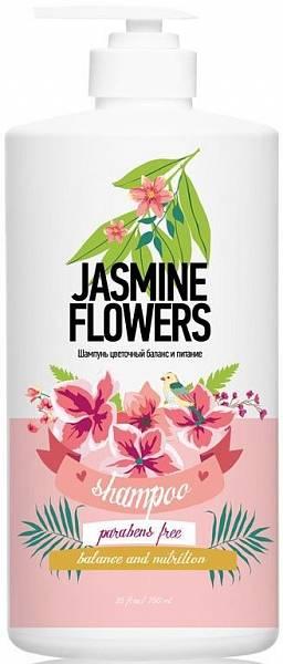 Protokeratin by Family Шампунь цветочный баланс и питание цветы жасмина