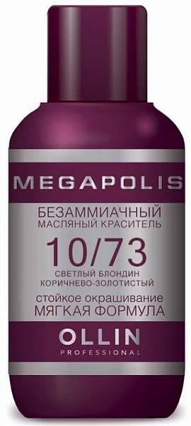 Ollin Megapolis Безаммиачный масляный краситель для волос