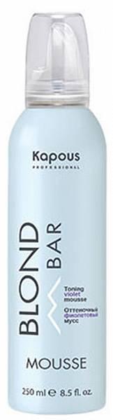 Kapous Professional Оттеночный мусс фиолетовый Blond Bar