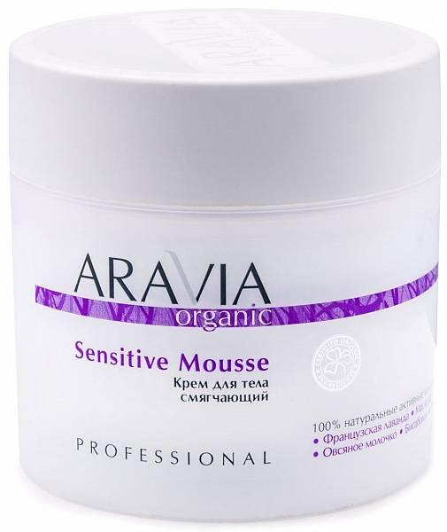 ARAVIA Organic Крем для тела смягчающий Sensitive Mousse