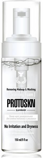 Protokeratin ProtoSKN Пенка-мусс универсальная для снятия макияжа и умывания