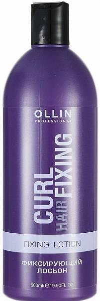 Ollin Curl Hair Фиксирующий лосьон