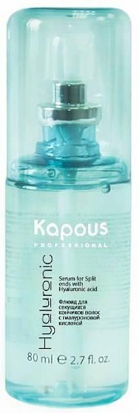 Kapous Hyaluronic Acid Флюид для секущихся кончиков волос с гиалуроновой кислотой
