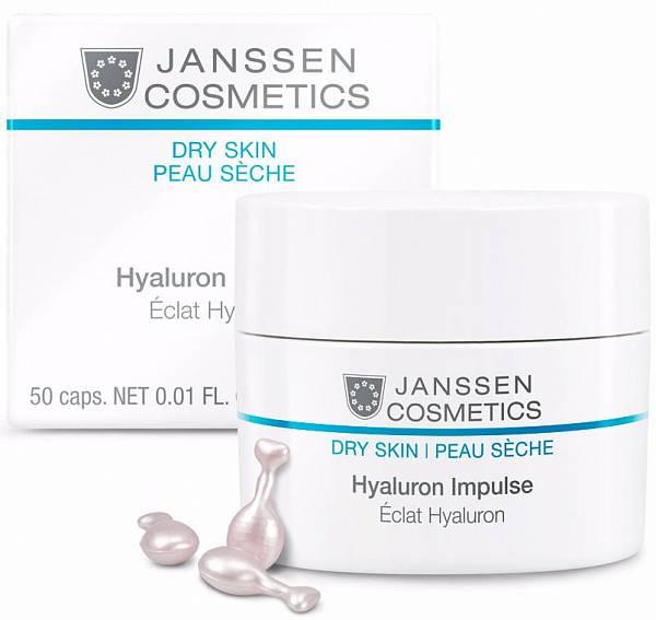 Janssen Dry Skin Концентрат с гиалуроновой кислотой в капсулах Hyaluron Impulse