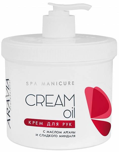 ARAVIA Крем для рук Cream Oil с маслом арганы и сладкого миндаля