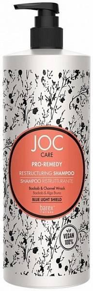 """Barex JOC Care Восстанавливающий шампунь с баобабом и пельвецией желобчатой """"PRO-REMEDY"""""""