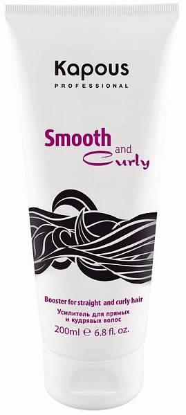 Kapous Smooth and Curly Усилитель для прямых и кудрявых волос