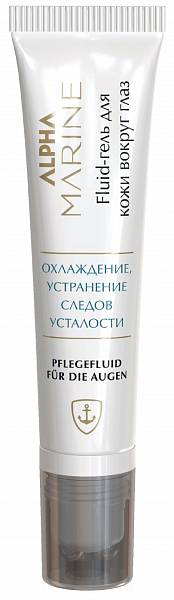 Estel Alpha Marine Fluid-гель для кожи вокруг глаз