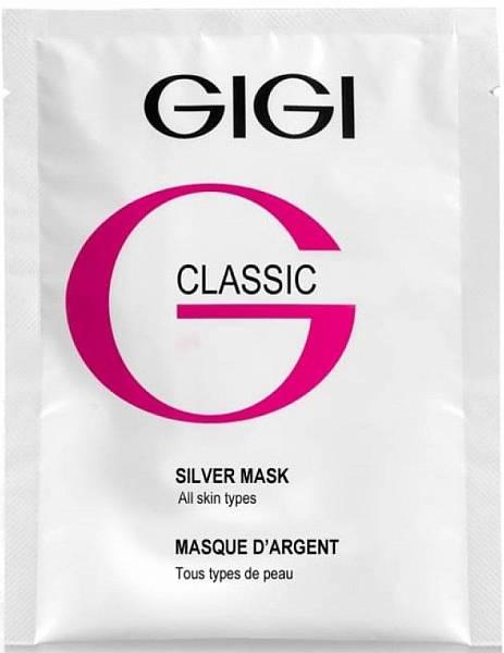 GIGI Skin Expert Маска серебряная