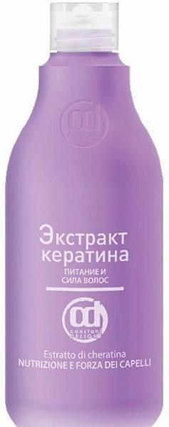 Экстракт кератина питание и сила волос Constant Delight Intensive