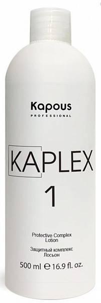 Kapous Professional Лосьон для защиты волос KaPlex1