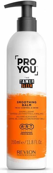 Revlon Pro You The Tamer Разглаживающий бальзам для контроля укладки и блеска Sleek Smoothing