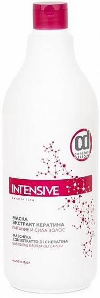 Constant Delight Intensive Маска экстракт кератина питание и сила волос